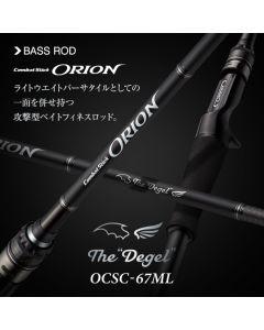 """EVERGREEN ORION OCSC-67ML """"Degel"""""""