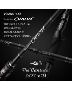 "EVERGREEN ORION OCSC-67M ""Cantata"""
