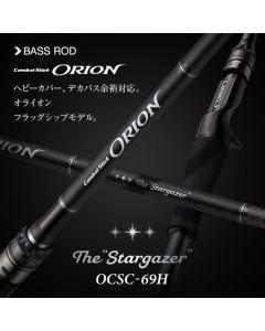 """EVERGREEN ORION OCSC-69H """"Stargazer"""""""