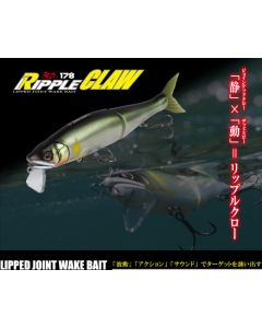 GAN CRAFT RIPPLE CLAW 178 F