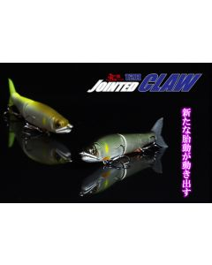 GAN CRAFT JOINTED CLAW 128 TYPE - Floating