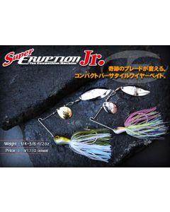 JACKALL Super ERUPTION Jr. 1/2oz