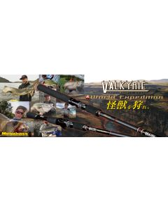 Megabass VALKYRIE World Expedition VKC-65MH-4