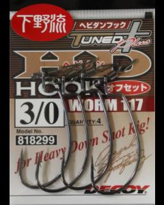 Decoy Hevidan Hook Worm 117 #3/0