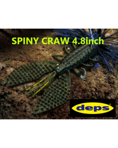 DEPS SPINY CRAW 4.8inch