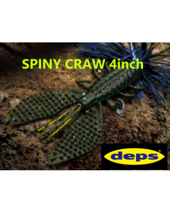 DEPS SPINY CRAW 4inch