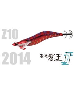 Sumizoku ZERO-ONE SHALLOW TYPE 3.5 VE-50SZ-10 Oni Aji Red