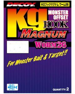 DECOY Kg HOOK MAGNUM WORM 26 #10/0