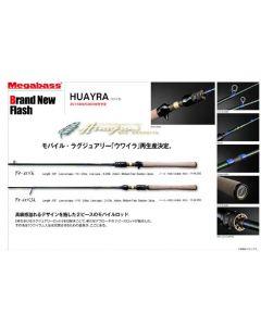Megabass HUAYRA F4-66Xh (2pics) Bait Casting Model