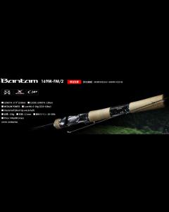 SHIMANO Bantam 169M-FM / 2