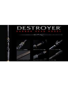 Megabass DESTROYER CARBON HEAD MODEL F5-611X