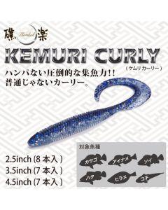 Megabass KEMURI CURLY 2.5inch