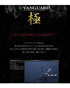RYUGI R - Vanguard   [KIWAMI]