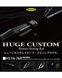 DEPS HUGE CUSTOM HS1N-76R (4 Piece / SPINNING Model)