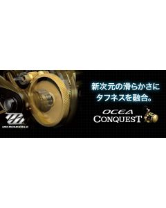 SHIMANO 14 OCEA CONQUEST 200HG Right