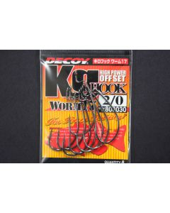 Decoy KG Hook Worm 17 #2/0