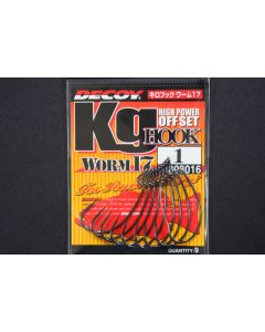 Decoy KG Hook Worm 17 #1
