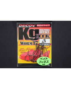Decoy KG Hook Worm 17 #3