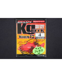 Decoy KG Hook Worm 17 #4
