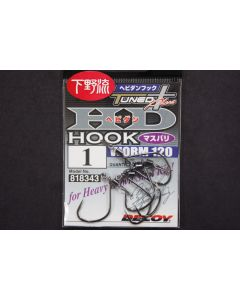 Decoy Hevidan Hook Worm 120 #1