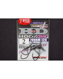 Decoy Hevidan Hook Worm 120 #2