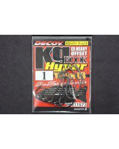 Decoy KG Hook Hyper Worm 13 #1