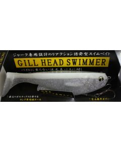 SIGNAL GILL HEAD SWIMMER #04 White Shad