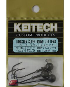 KEITECH Super Round Jig Head 3/16oz #3/0