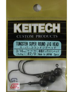 KEITECH Super Round Jig Head 3/16oz #2/0