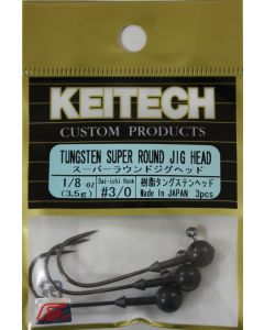 KEITECH Super Round Jig Head 1/8oz #3/0