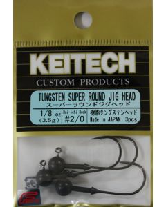 KEITECH Super Round Jig Head 1/8oz #2/0