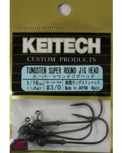 KEITECH Super Round Jig Head 1/16oz #3/0