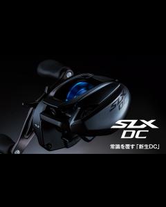 SHIMANO 20 SLX DC