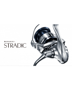 SHIMANO 19 STRADIC