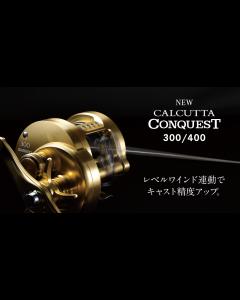 SHIMANO 18 CALCUTTA CONQUEST 300 (Right Handle)