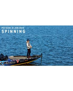 SHIMANO 16 POISON GLORIOUS 264UL -PRIMALSPIN-