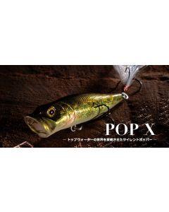 Megabass POPX