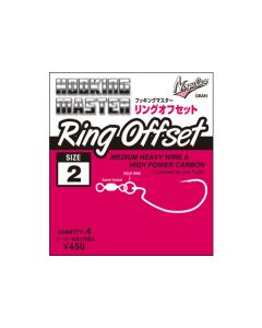 Nogales Ring Offset #1/0