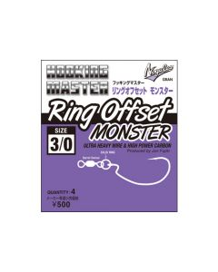 Nogales Ring Offset MONSTER #4/0