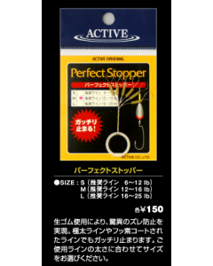 ACTIVE PERFECT STOPPER / M
