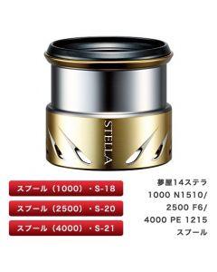 SHIMANO YUMEYA 14 STELLA 2500 F6 Spool