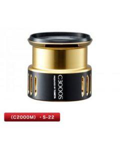 SHIMANO CUSTOM Spool C2000M
