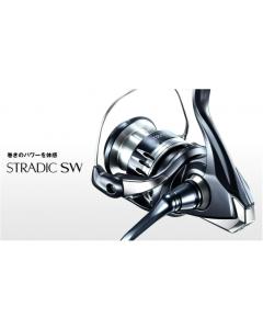 SHIMANO 21 STRADIC SW