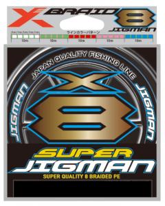 YGK XBRAID SUPER JIGMAN X8 200m