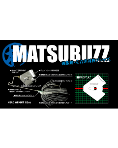 Deps MATSUBUZZ 1/2oz  (Right rotation)
