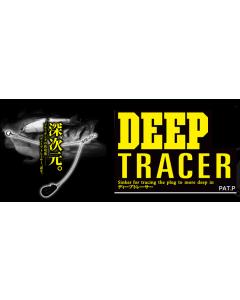 RYUGI DEEP TRACER TG (SDT123)