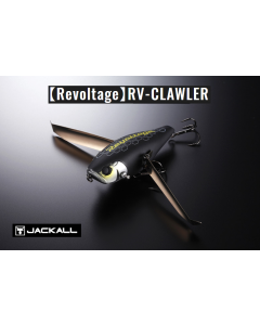 JACKALL RV-CLAWLER