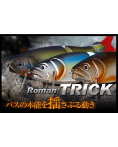 RomanMade Roman TRICK