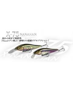 Megabass X-NANAHAN+1