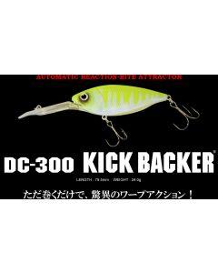 DEPS DC-300 KICK BAKER